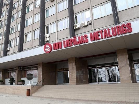 Беспредел и расхищение государственного имущества KVV Liepajas metalurgs
