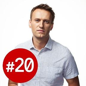 Алексею Навальному отказано в выдвижении на выборы