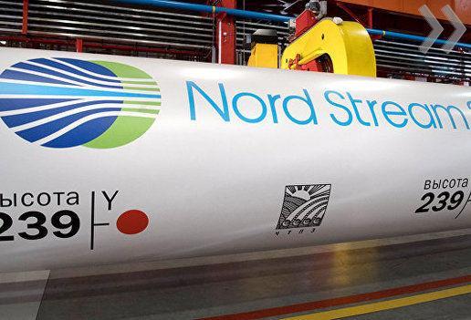 Цены на газ растут ЕС бессильна, Германия и Россия в силе