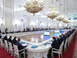 Заседание Госсовета по вопросу развития конкуренции