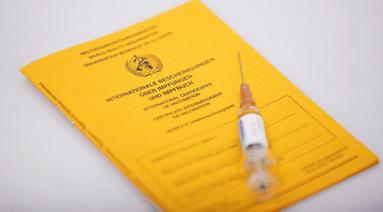 ЕS вводит паспорта вакцинации от каронавируса covid19
