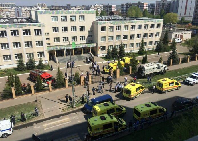 В Казани  расправа и стрельба в школе – есть жертвы