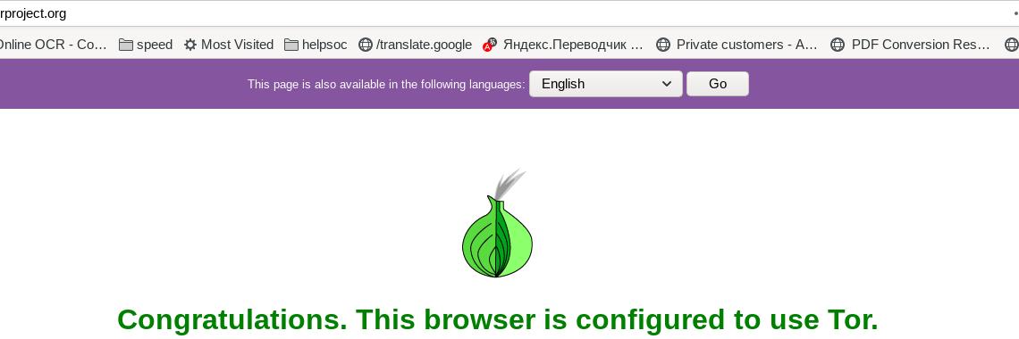 Tor Browser 10.5 отменяет слежку за пользователями