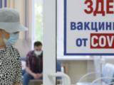 Россия срывает вакцинацию в Аргентине Да здравствует вакцинация с полной материальной ответственностью!