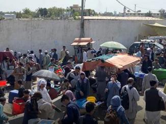 Авганистан: Терракты Кабул 08.2021г. Речь Байдена США