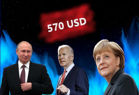 Европа пожинает плоды за игры с США И Россией в газ цены в разы больше